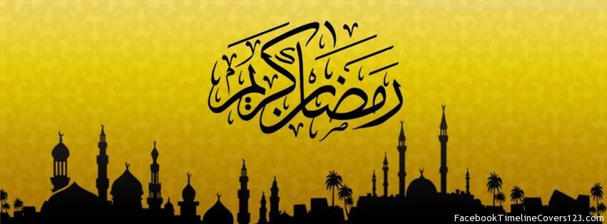 ramadan kareem islamic facebook cover 19 - صور غلاف شهر رمضان فيس بوك 2018 1439