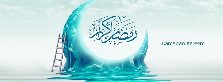 ramadan kareem islamic facebook cover 20 - صور غلاف شهر رمضان فيس بوك 2018 1439
