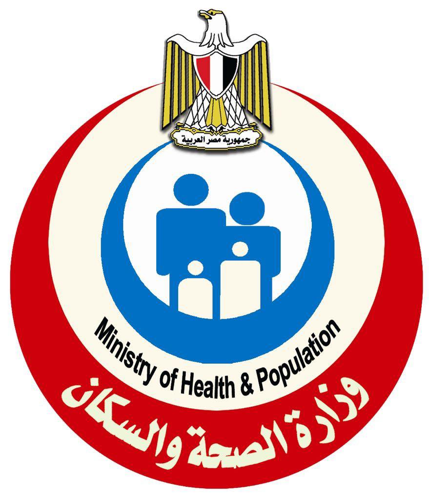 وزيرة الصحة تستقبل أولى شحنات لقاح فيروس كورونا
