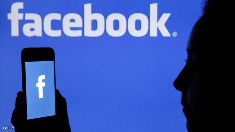 اسباب تعطيل فيسبوك والواتساب اليوم 4-10-2021